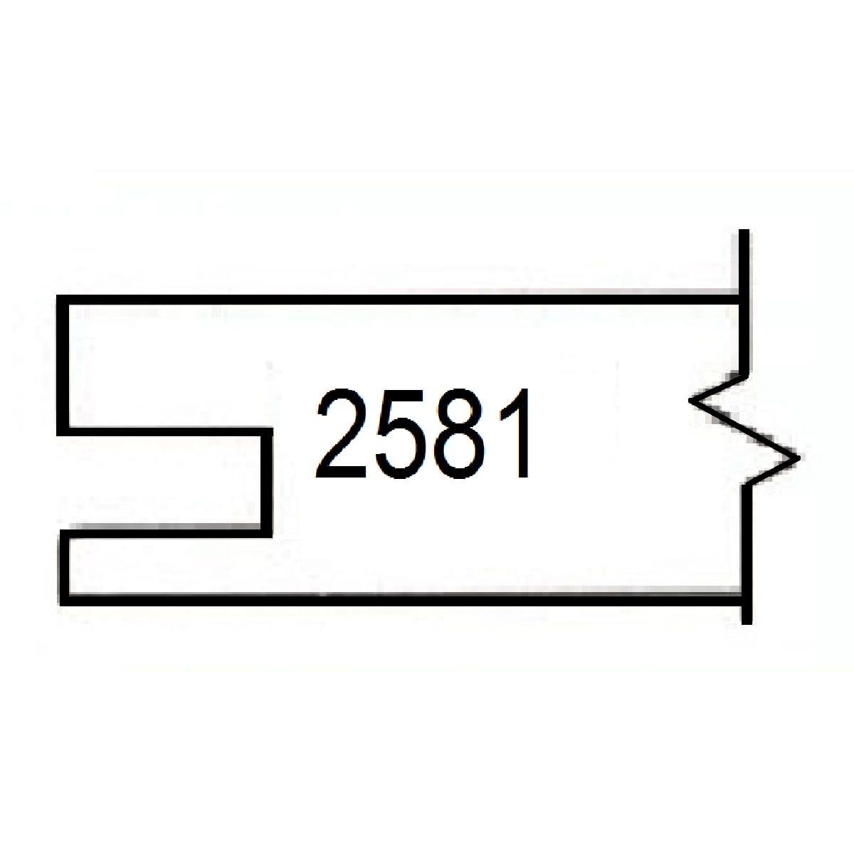 FB-2581 Image